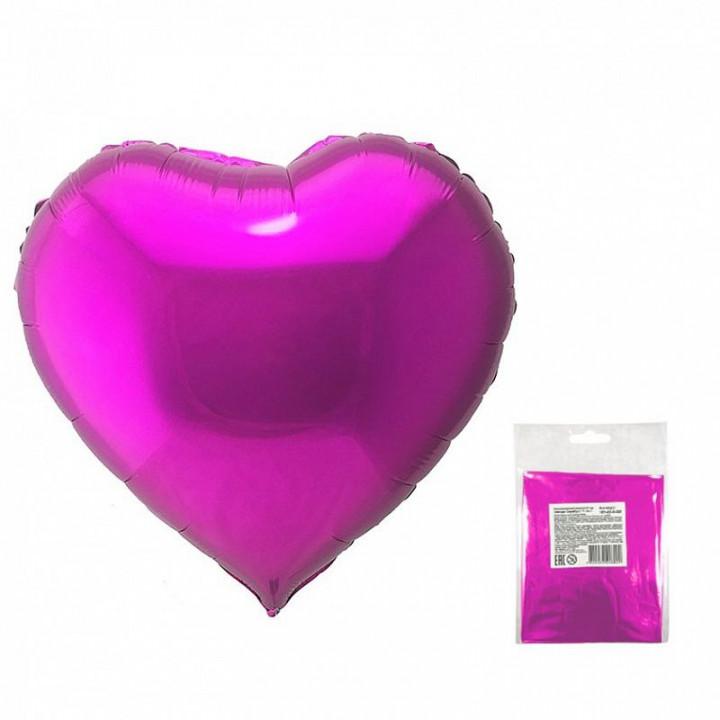 Фольгированный шар сердце розовый