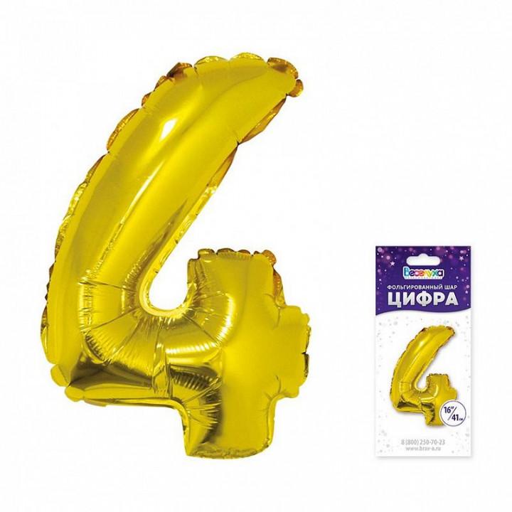 Цифра 4 золото в упаковке