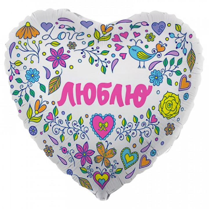 Фольгированный шар сердце Люблю (цветочный принт)