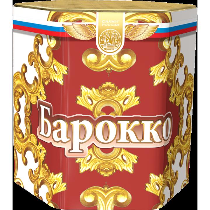 Барокко