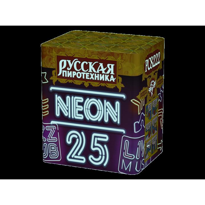 Неон-25